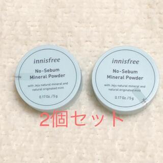 Innisfree - イニスフリー ノーセバム ミネラルパウダー  2個