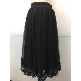 SCOT CLUB - SCOTCLUB購入 グログラン使いチュールスカート黒