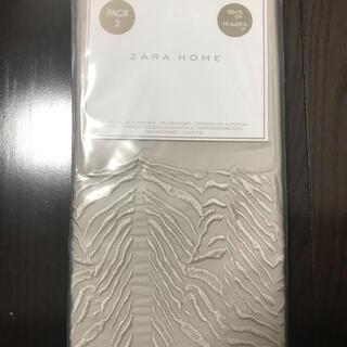 ZARA HOME - ZARA HOME 枕カバー 2枚セット 新品未開封
