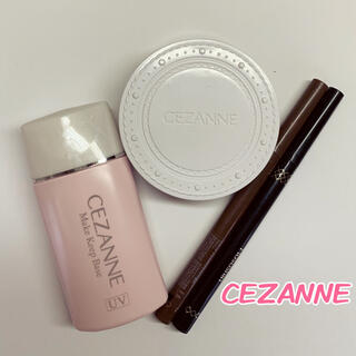 CEZANNE(セザンヌ化粧品) - セザンヌ コスメ まとめ売り
