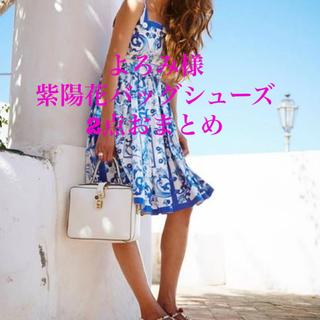 DOLCE&GABBANA - Dolce&Gabbana紫陽花サンダル