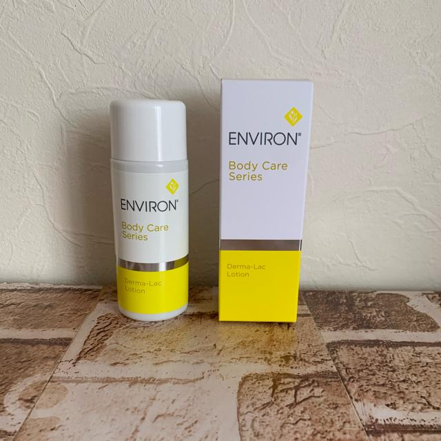 CLINIQUE(クリニーク)の ENVIRON エンビロン  ダーマラックローション コスメ/美容のスキンケア/基礎化粧品(化粧水/ローション)の商品写真