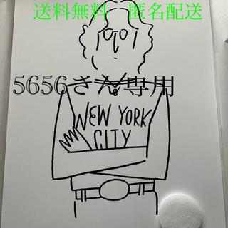 MEDICOM TOY - 長場雄 yu nagaba シルクスクリーン John Lennon ed60