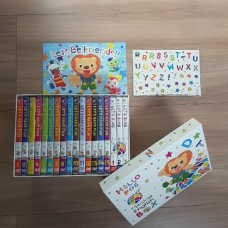 ミライコイングリッシュ DVD&CD Box