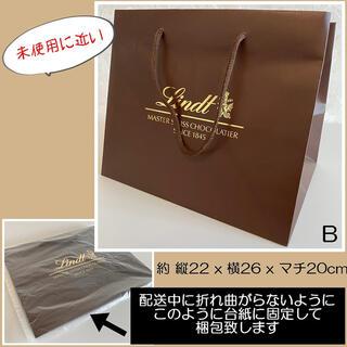 リンツ(Lindt)のB♡リンドール リンツ ショップ袋 ショッパー 紙袋 チョコレート ギフト(ショップ袋)