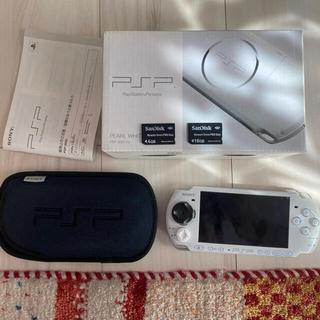 PlayStation Portable - PSP-3000