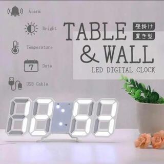 3D 置き時計 壁掛け時計 デジタルled インテリア 白 ホワイト インスタ