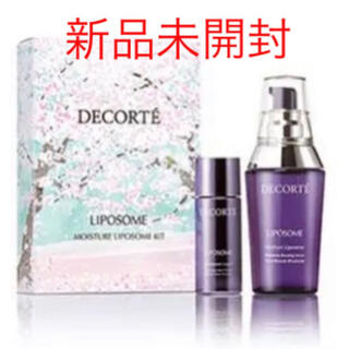 COSME DECORTE - 【新品】コスメデコルテ モイスチュアリポソーム  さくらキット