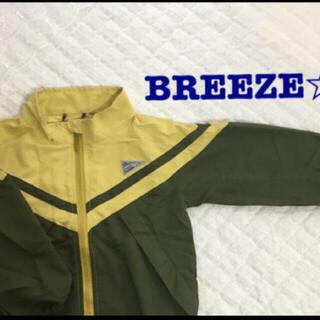 BREEZE - BREEZE ナイロン パーカー 120cm