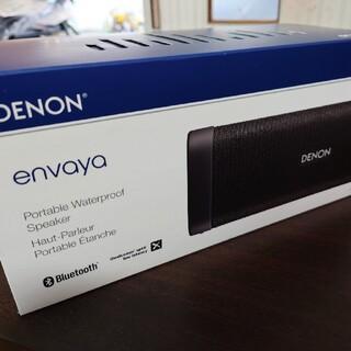 デノン(DENON)の[中古]DENON envaya DSB‐250BT (スピーカー)