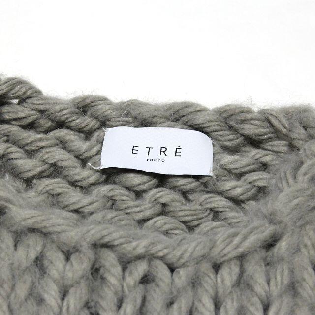 エトレトウキョウ ローゲージルーズニットプルオーバー オーバーサイズ グレー レディースのトップス(ニット/セーター)の商品写真