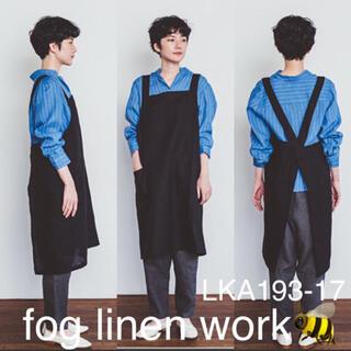 フォグリネンワーク(fog linen work)の【new】fog linen work リネンワーククロスエプロン ブラック(収納/キッチン雑貨)