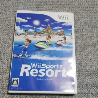 ウィー(Wii)のスポーツリゾート(家庭用ゲームソフト)