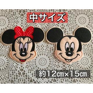 Disney - 大人気❤️中サイズ 刺繍ワッペン アップリケ アイロンワッペン セット