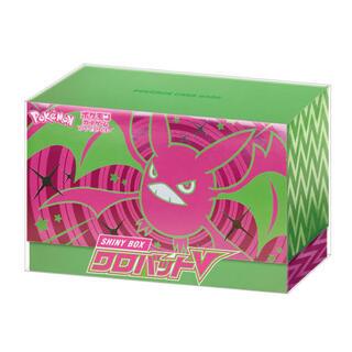ポケモン(ポケモン)のクロバットV 3ボックス(Box/デッキ/パック)