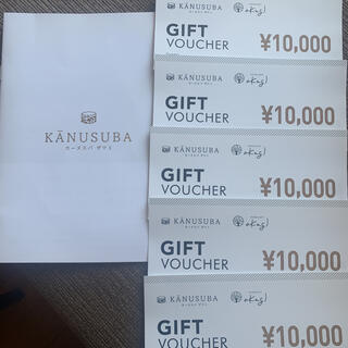 沖縄 離島 座間見 リゾートホテル 五万円分 宿泊券(宿泊券)