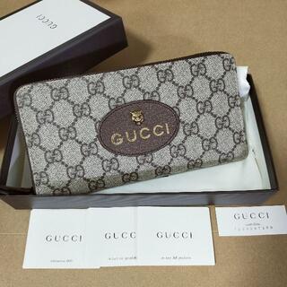 Gucci - 【グッチ】GUCCI ネオ ヴィンテージ GG スプリーム  長財布 男女兼用
