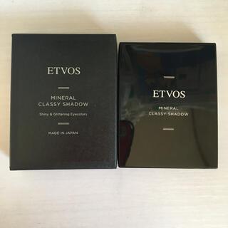 エトヴォス(ETVOS)のエトヴォス ミネラルクラッシィシャドー マンダリンブラウン(アイシャドウ)