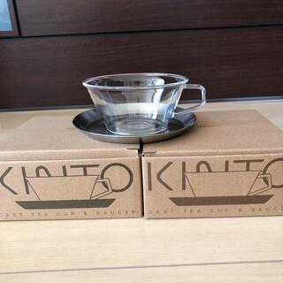 KINTO CAST ティーカップ&ソーサー ST 2個セット