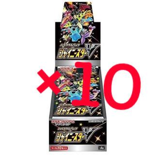 シャイニースターV 10BOX(Box/デッキ/パック)