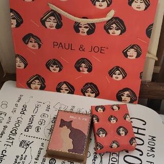 ポールアンドジョー(PAUL & JOE)の最終値下げ**Paul & JOE フェイス&アイカラー【美品】(フェイスカラー)
