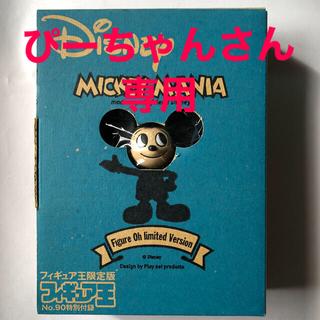 ディズニー(Disney)の【値下げ】フィギュア王No.90特別付録 MICKEY MANIAフィギュア(フィギュア)