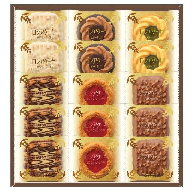 中山製菓 パティシオン ロシアケーキ 15個入 食品/飲料/酒の食品(菓子/デザート)の商品写真