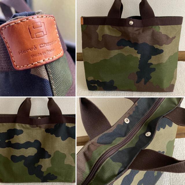 Herve Chapelier(エルベシャプリエ)のレア 旧タグ エルベシャプリエ   カモフラ スクエアトート レディースのバッグ(トートバッグ)の商品写真