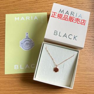 Maria Black マリアブラック KIM necklace レア商品