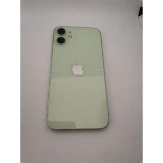 アップル(Apple)の新品未使用 iphone12 mini 128GB グリーン(スマートフォン本体)