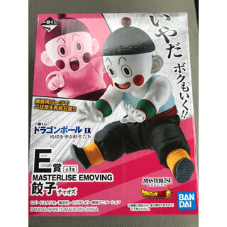 BANDAI - 一番くじ ドラゴンボール  EX  チャオズ E