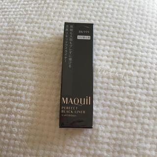 MAQuillAGE - 資生堂 マキアージュ✴︎ブラックライナー カートリッジ(0.4ml)