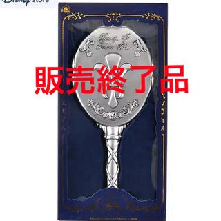 Disney - 美女と野獣 魔法の鏡 ミラー 手鏡