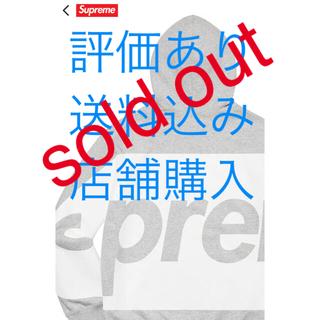 """シュプリーム(Supreme)のBig Logo Hooded Sweatshirt """"Grey"""" Lサイズ(パーカー)"""