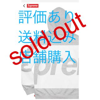 """シュプリーム(Supreme)のBig Logo Hooded Sweatshirt """"Grey"""" Mサイズ(パーカー)"""