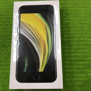 iPhone - iPhone SE2 Black 128GB  Au SIMロック解除済