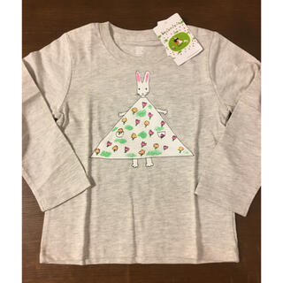 グラニフ(Design Tshirts Store graniph)のわたしのワンピース 長袖Tシャツ 110サイズ グレー(Tシャツ/カットソー)