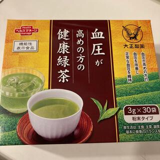 タイショウセイヤク(大正製薬)の健康緑茶(健康茶)