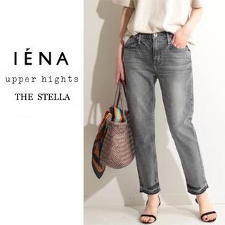 """IENA - IENA別注 upper hights  """"THE STELLA""""  26インチ"""