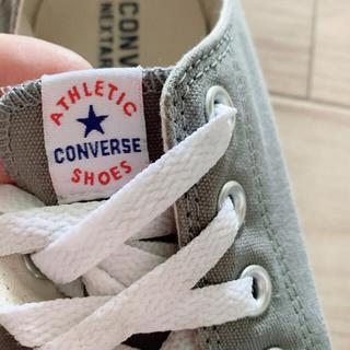 CONVERSE - コンバース グレー 24.5