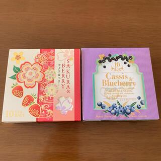 ルピシア(LUPICIA)のルピシア 桜 カシス ティーバッグ 2箱(茶)