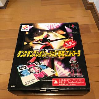プレイステーション(PlayStation)のDDR専用コントローラ(その他)