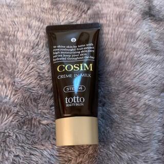 COSIM 濃密乳液(乳液/ミルク)