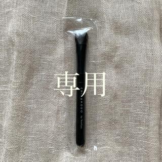 ハクホウドウ(白鳳堂)のvivi様専用 竹宝堂 アイシャドウブラシ(ブラシ・チップ)