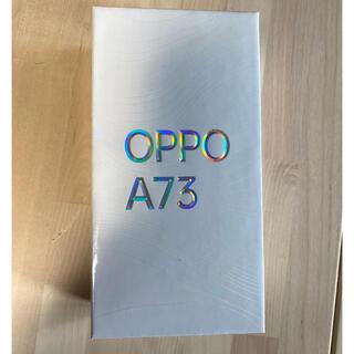 オッポ(OPPO)のOPPO A73 オッポ 本体 ネイビーブルー(携帯電話本体)
