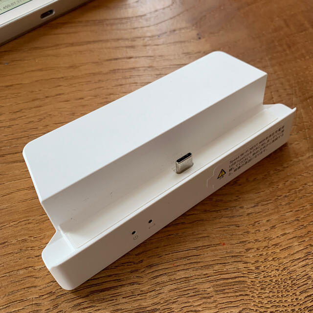 HUAWEI(ファーウェイ)のau  WiMAX w05 クレードル 楽天モバイル設定済 スマホ/家電/カメラのPC/タブレット(PC周辺機器)の商品写真