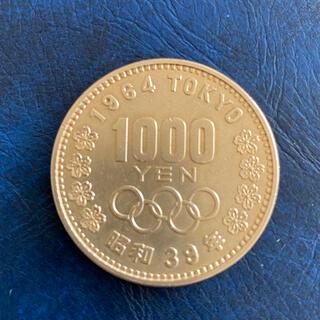 東京オリンピック 記念銀貨 昭和39年