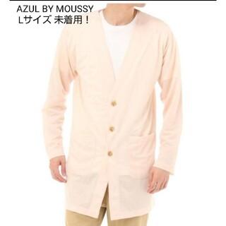 アズールバイマウジー(AZUL by moussy)のLサイズ AZUL BY MOUSSY アズールバイマウジー カーディガン(カーディガン)