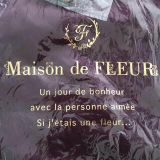 Maison de FLEUR - メゾンドフルール♡ ベアチャーム付きダブルリボントートバッグ
