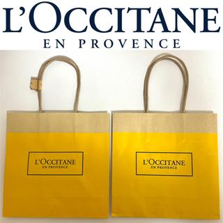 ロクシタン(L'OCCITANE)のL'OCCITANE ロクシタン 紙袋 2枚 ギフト ラッピング 包装 バッグ(ショップ袋)